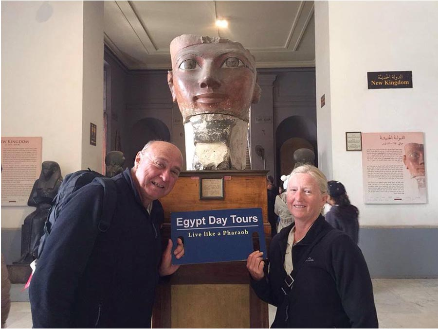 The Egyptian Museum with Cairo travel